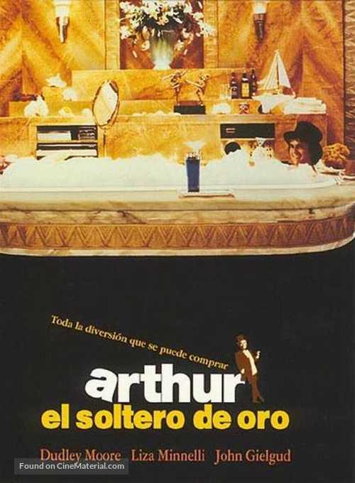 Arthur - Spanish DVD movie cover