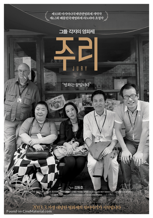 Jury - South Korean Movie Poster