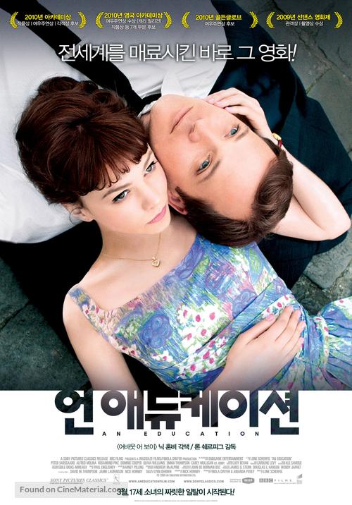 An Education - South Korean Movie Poster