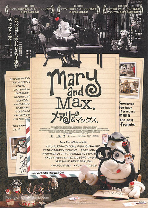 Mary And Max 2009 Japanese Movie Poster