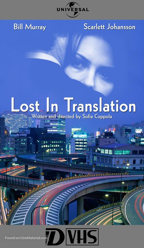Lost in Translation - Movie Cover