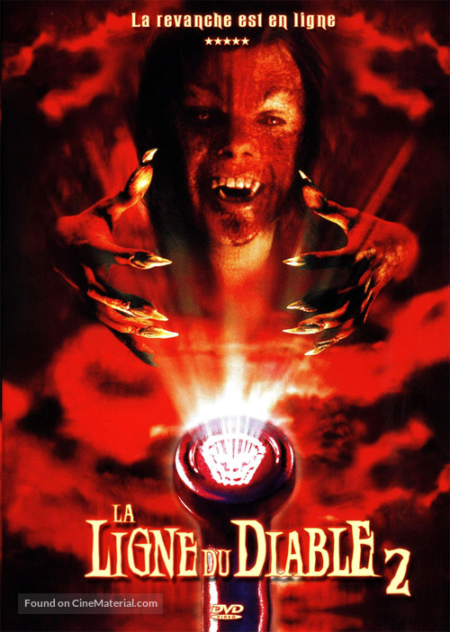 976-Evil II - French DVD movie cover