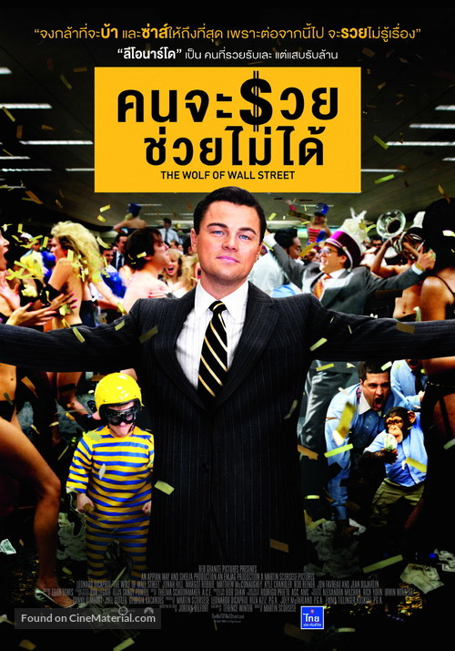 the wolf of wall street thai movie poster
