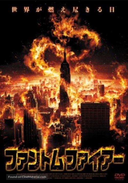 Fire Serpent - Japanese DVD cover