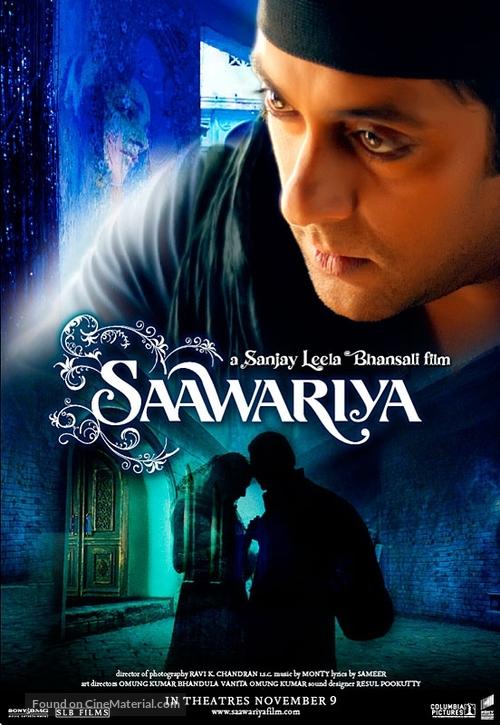 Saawariya - Indian Movie Poster