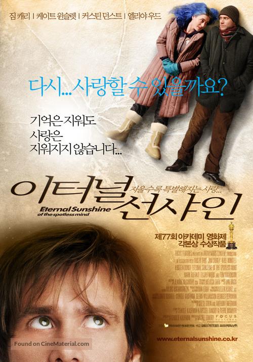 Eternal Sunshine of the Spotless Mind - South Korean Movie Poster