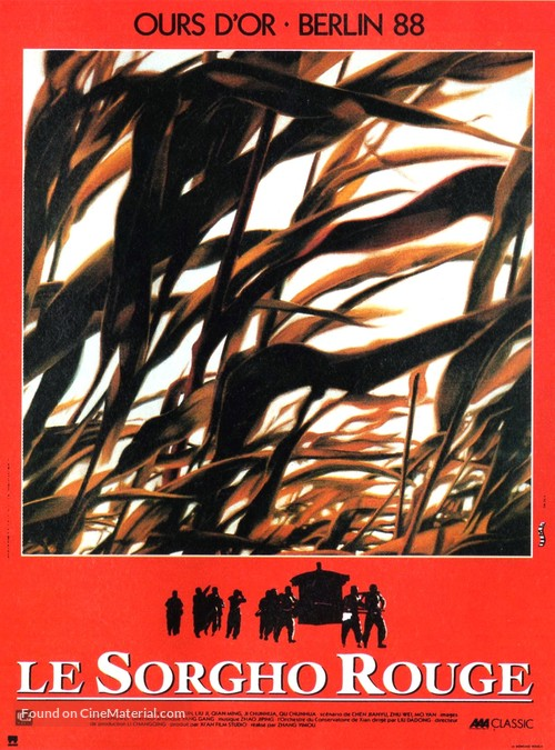 Hong gao liang - French Movie Poster