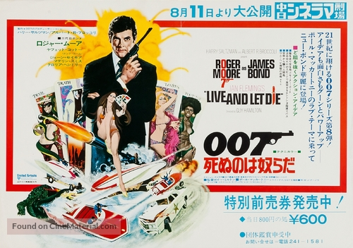 Live And Let Die - Japanese Movie Poster