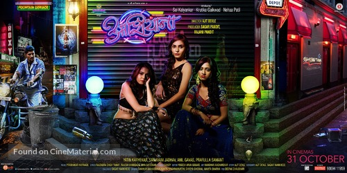 Aashiyana - Indian Movie Poster