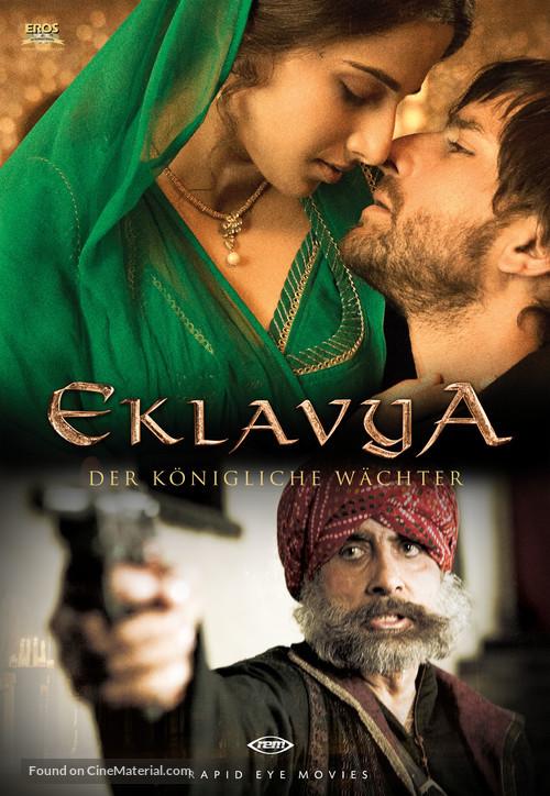 Eklavya - German Movie Cover