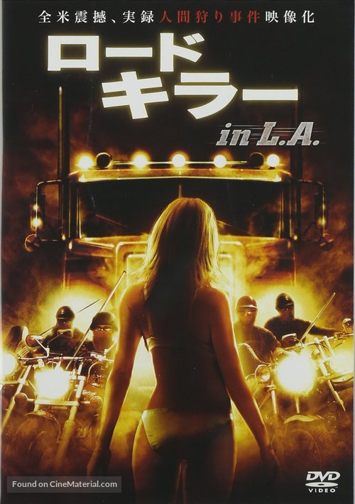 Mojave - Japanese Movie Cover