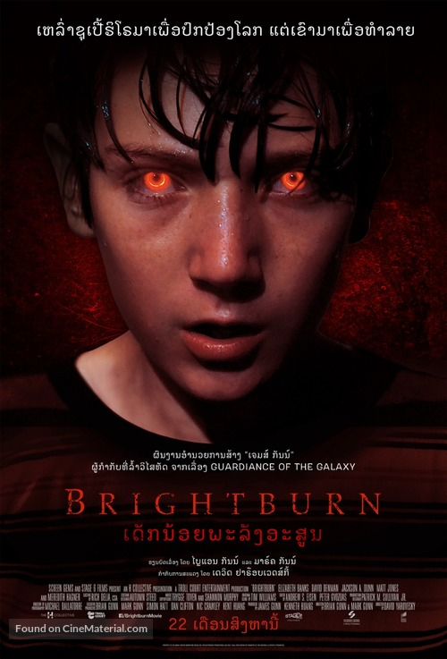 Brightburn - Thai Movie Poster