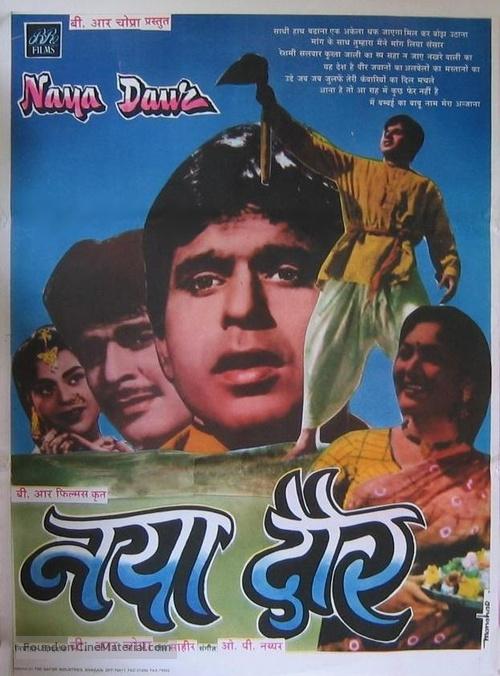 Naya Daur - Indian Movie Poster
