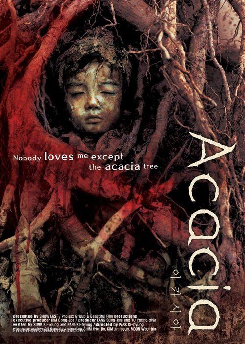 Acacia - poster