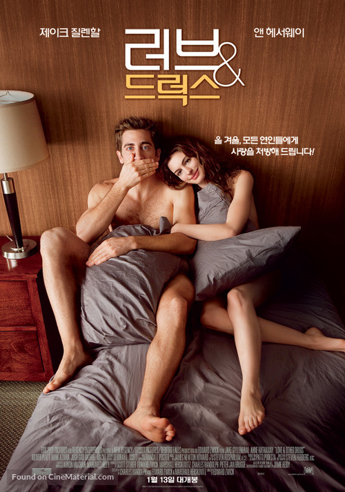 Love and Other Drugs - South Korean Movie Poster