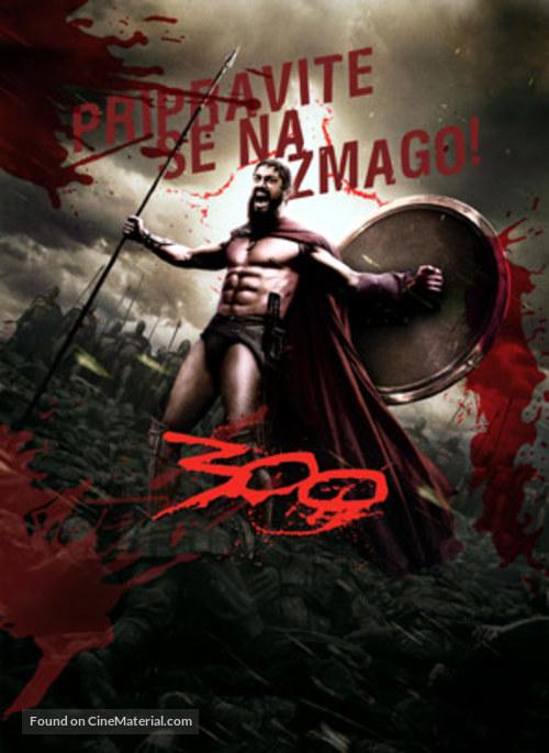 300 - Slovenian Movie Poster