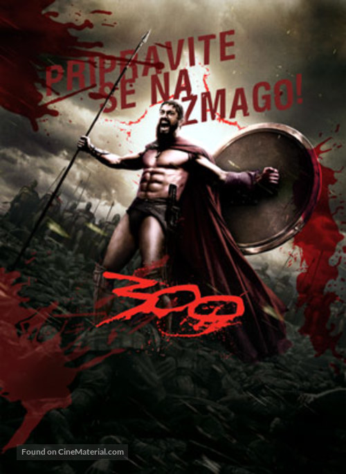 300 - Slovenian Movie Poster