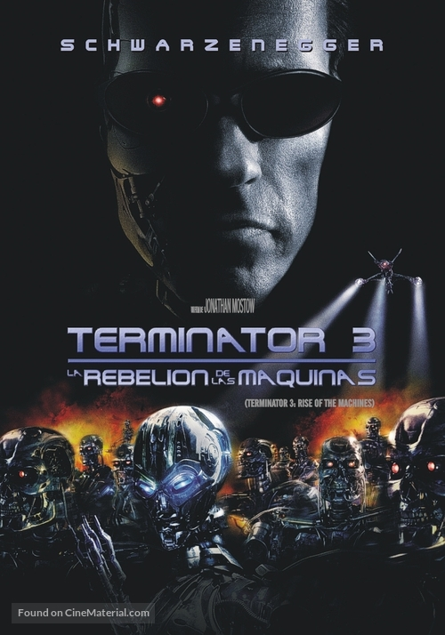 Terminator 3: Rise of the Machines - Argentinian Movie Poster