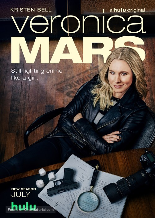 """Veronica Mars"" - Movie Poster"