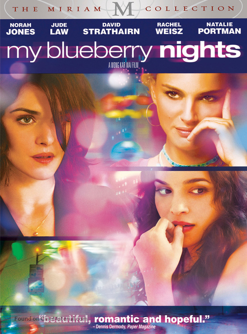 My Blueberry Nights - Movie Cover