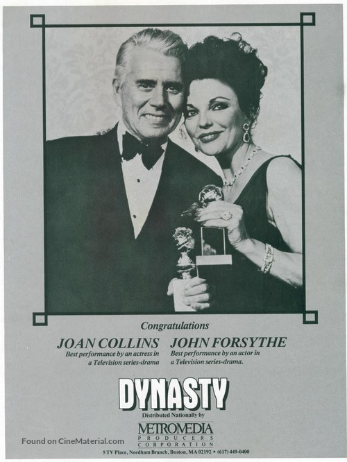"""Dynasty"" - Movie Poster"