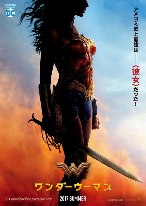 Wonder Woman - Japanese Movie Poster