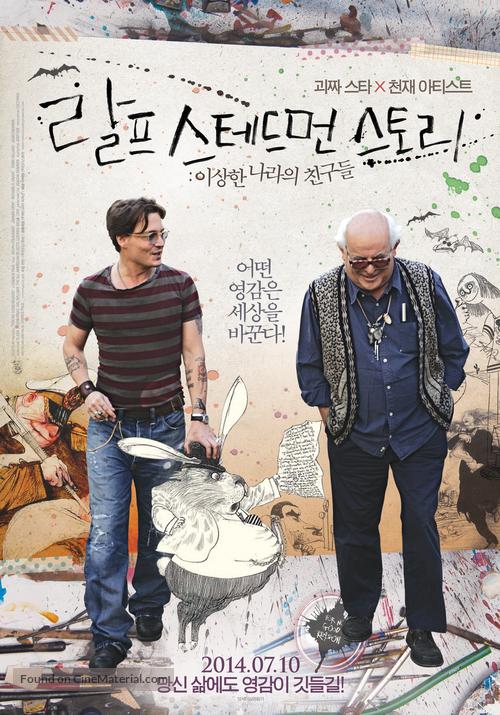 For No Good Reason - South Korean Movie Poster