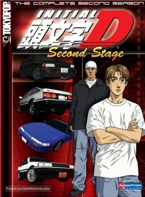 """""""Initial D: Second Stage"""" - Japanese DVD movie cover"""