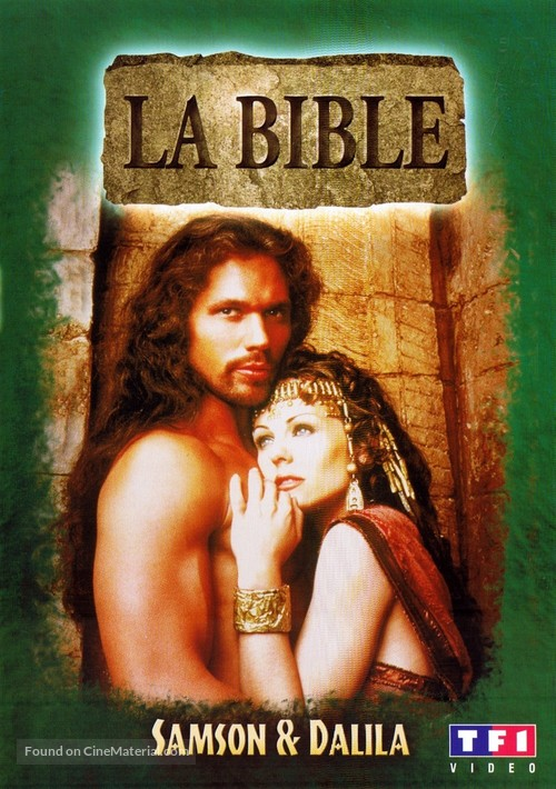 Samson and Delilah - French DVD movie cover