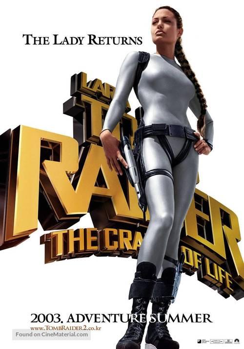 Lara Croft Tomb Raider The Cradle Of Life 2003 Movie Poster