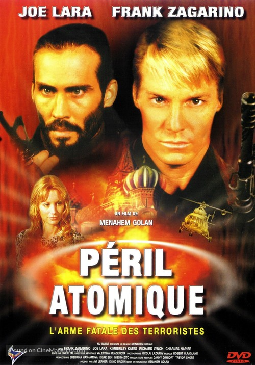 Armstrong - French DVD movie cover