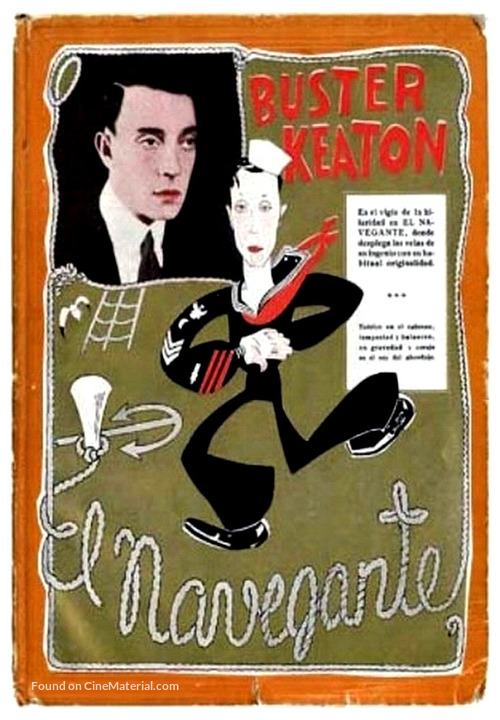 The Navigator - Spanish Movie Poster