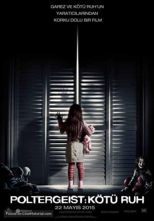 Poltergeist - Turkish Movie Poster