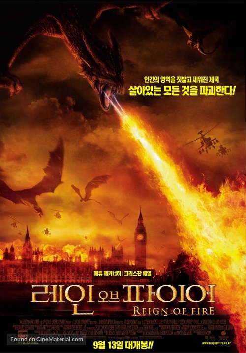 Reign of Fire - South Korean Movie Poster