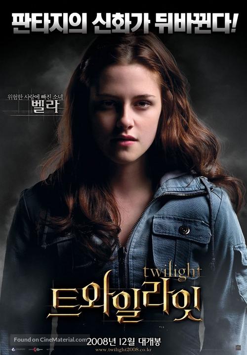 Twilight - South Korean Movie Poster
