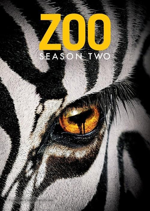 """Zoo"" - Movie Cover"