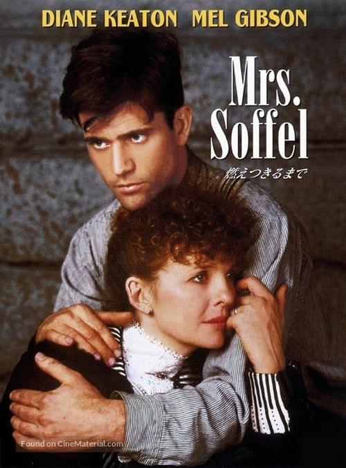 Mrs. Soffel - Japanese DVD movie cover