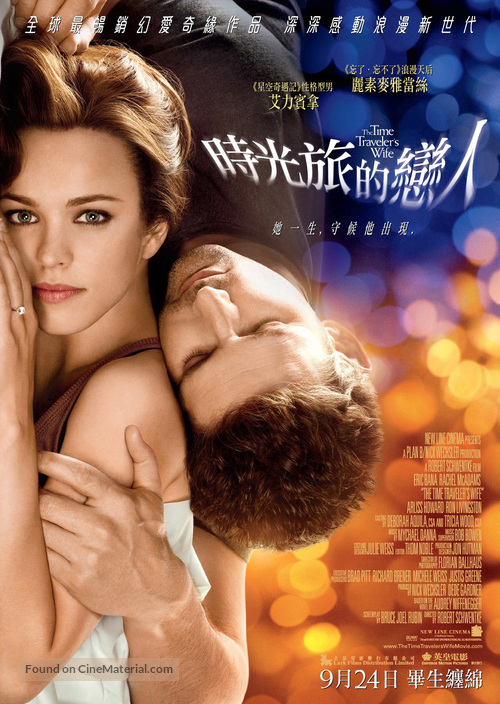The Time Traveler's Wife - Hong Kong Movie Poster