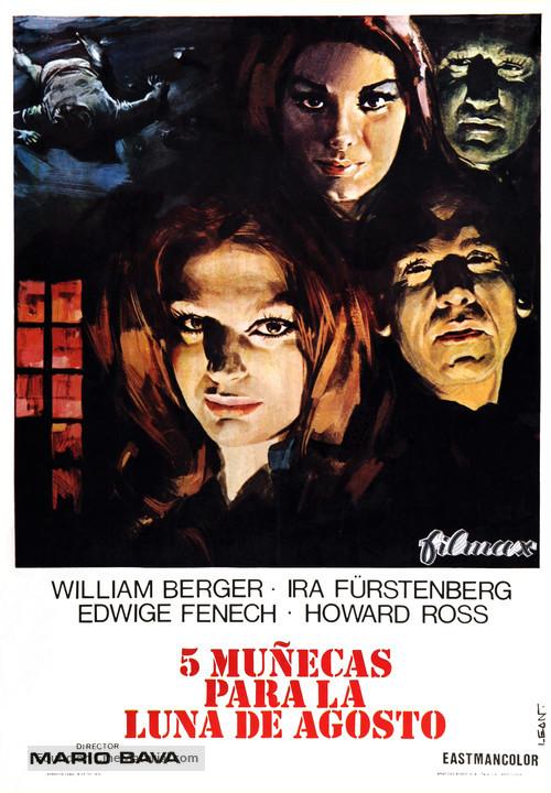 5 bambole per la luna d'agosto - Spanish Movie Poster