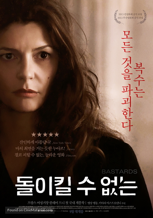 Les salauds - South Korean Movie Poster
