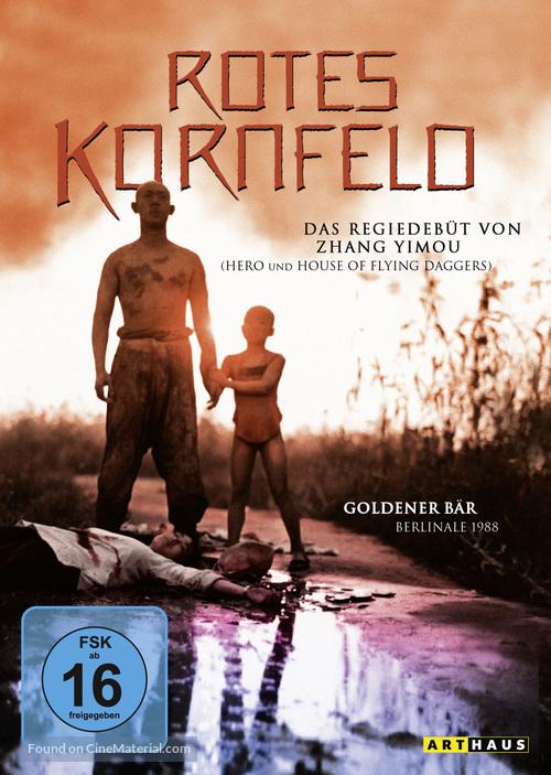 Hong gao liang - German Movie Cover