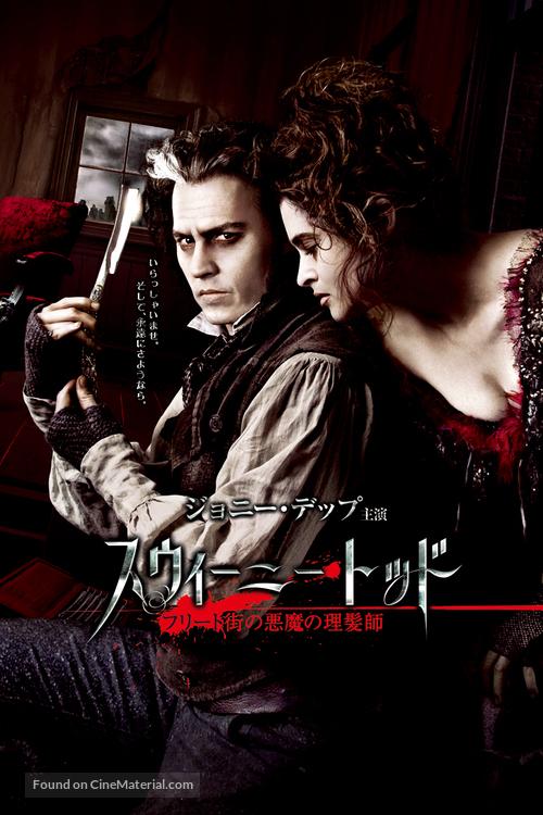 Sweeney Todd: The Demon Barber of Fleet Street - Japanese Movie Poster