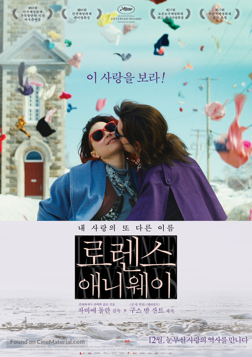 Laurence Anyways - South Korean Movie Poster