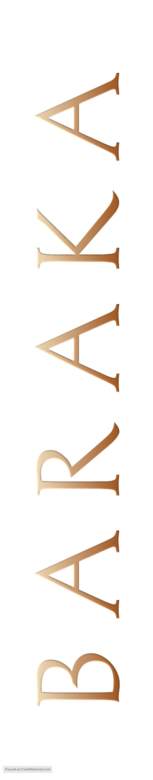 Baraka - Logo
