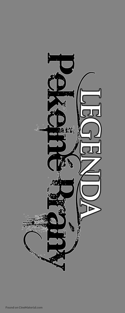 The Legend of Hell's Gate: An American Conspiracy - Czech Logo