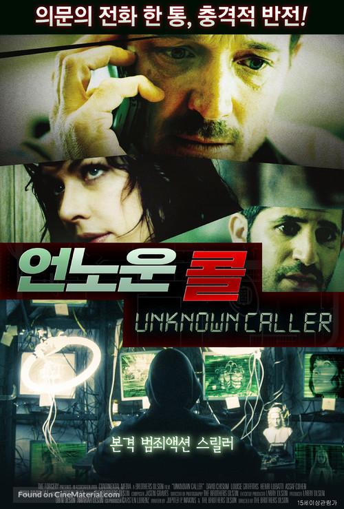 Unknown Caller - South Korean Movie Poster