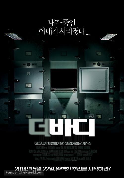 El cuerpo - South Korean Movie Poster
