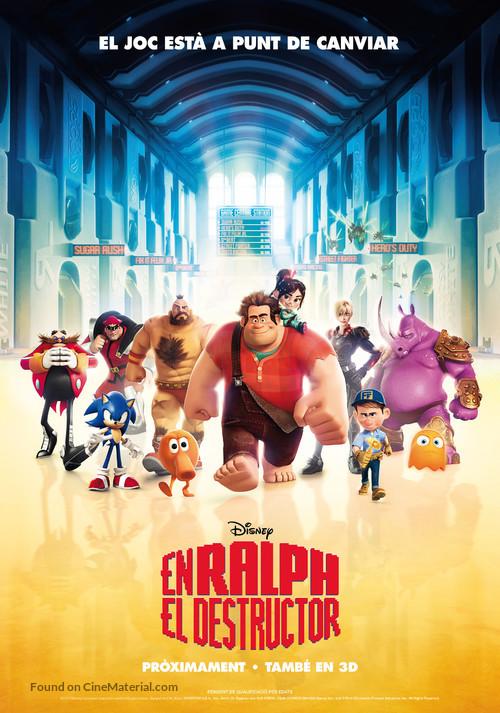 Wreck-It Ralph - Andorran Movie Poster