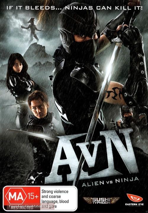 Alien vs. Ninja - Australian DVD movie cover
