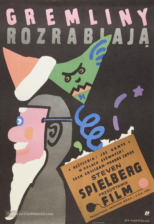 Gremlins - Polish Movie Poster